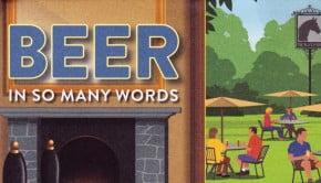 BeerAnth